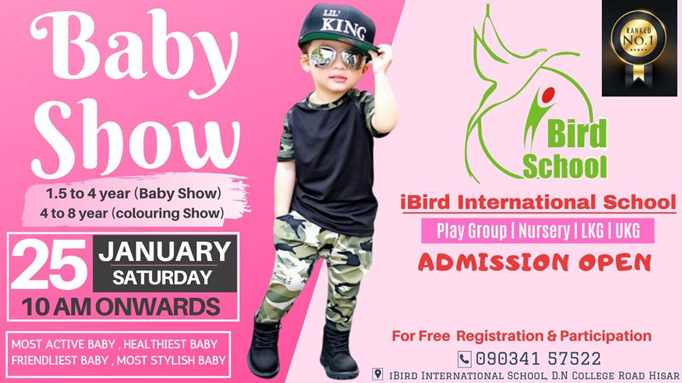 BABY SHOW IN HISAR