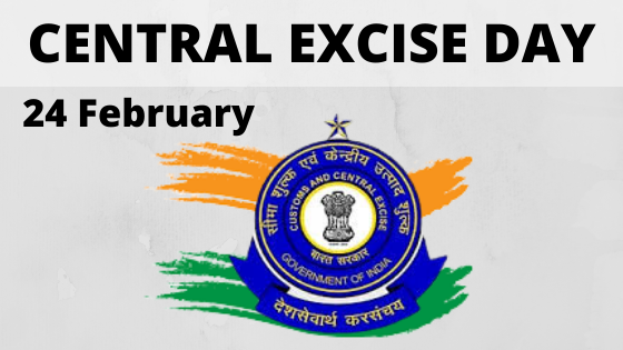 Central Excise Day 2020